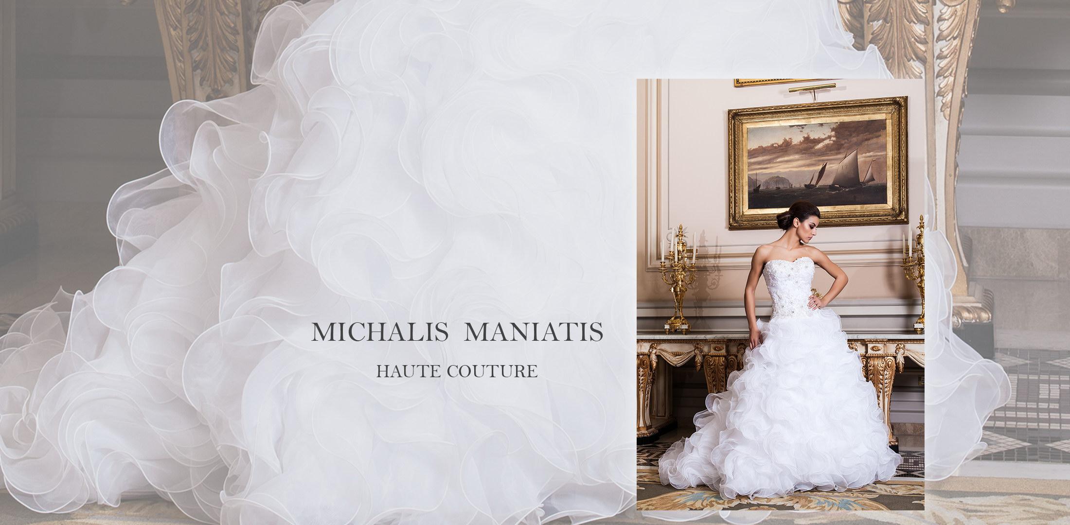 Οίκος Νυφικών Michalis Maniatis