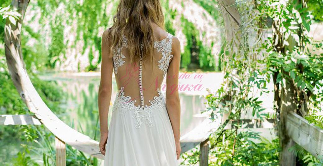 Οίκος Νυφικών Montesano Bridal Boutique